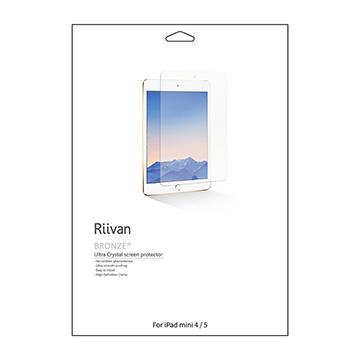 Riivan iPad Mini 5 亮面保護貼