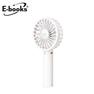 E-books K21迷你手持充電風扇-白