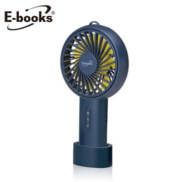 E-books K22立式手持三段式風扇-藍