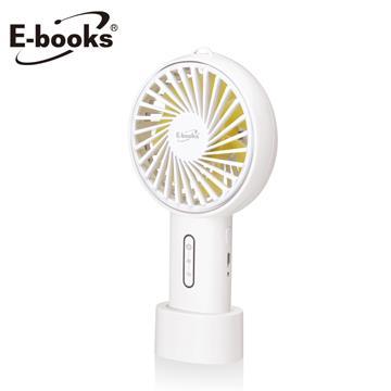 E-books K22立式手持三段式風扇-白