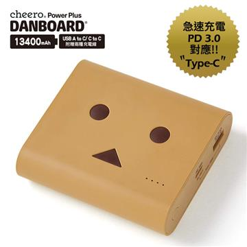 cheero阿愣13400mAh PD快充行動電源-原色