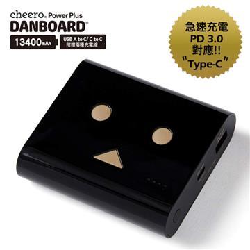 cheero阿愣13400mAh PD快充行動電源-艷黑
