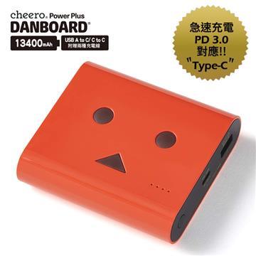 cheero阿愣13400mAh PD快充行動電源-漆朱紅