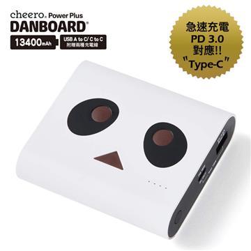 cheero阿愣13400mAh PD快充行動電源-熊貓白