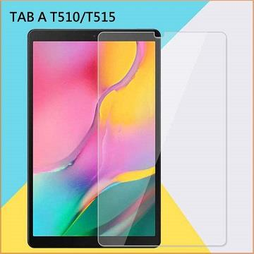 卡斯特 三星SAMSUNG Tab A 10.1(T510)保護貼