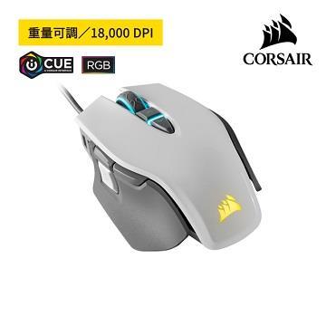 CORSAIR M65 RGB ELITE 電競滑鼠--白