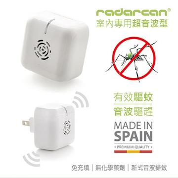 【Radarcan】居家型插電式驅蚊器