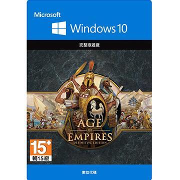 ESD-XBOX ONE 世紀帝國:決定版