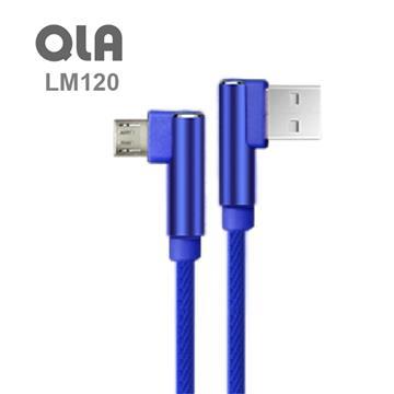 QLA Micro USB 鋁合金L型充電傳輸線1.2M-藍