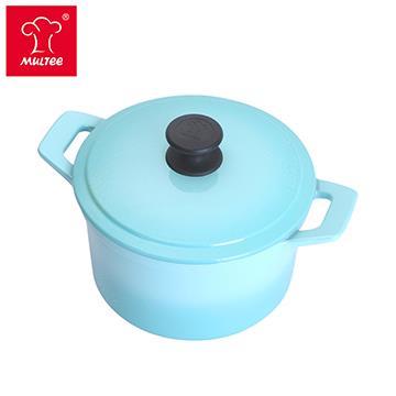 摩堤 20cm 鑄鐵圓鍋 晶鑽藍 302033-1010-62111