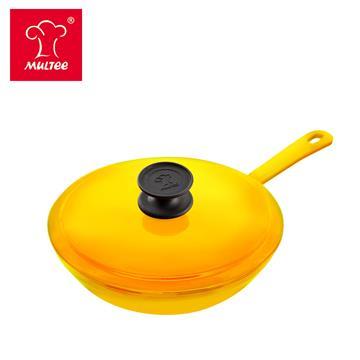 摩堤 20cm 鑄鐵單柄煎鍋 黃漸層