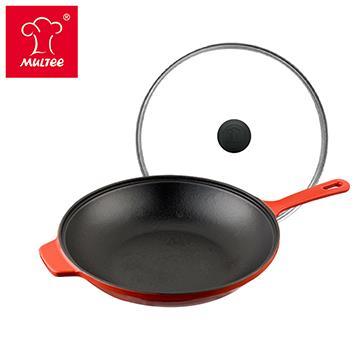 摩堤 26cm 鑄鐵單柄煎鍋 紅
