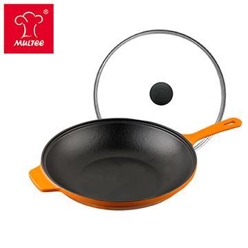 摩堤 26cm 鑄鐵單柄煎鍋 橘
