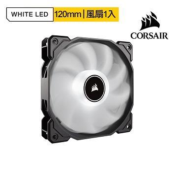 CORSAIR AF120 LED 散熱風扇 白光 AF120LED-SPW2018