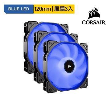 CORSAIR AF120 LED 散熱風扇-藍光-三包裝 AF120LED-TPBL2018