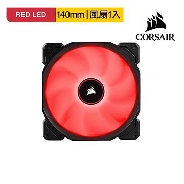 CORSAIR AF140 LED 散熱風扇 紅光