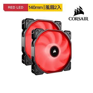 CORSAIR AF140 LED 散熱風扇-紅光-雙包裝 AF140LED-DPRD2018