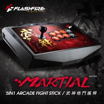 FlashFire 五合一武神格鬥搖桿