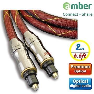 amber 極高品質光纖數位音訊傳輸線-2.0m