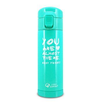 人因康元 新負離子超輕量304保溫水壺 綠 SS3502G-湖水綠