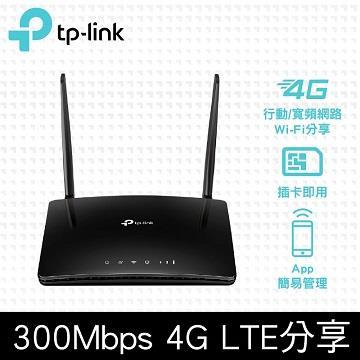 TP-LINK Archer MR6400無線雙頻4G路由器