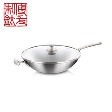 博友制鈦 品源30炒鍋
