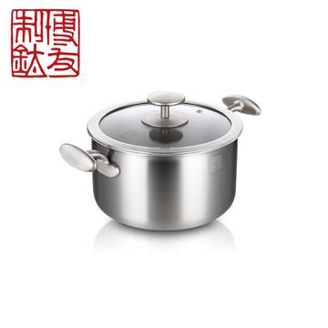 博友制鈦 品源18湯鍋