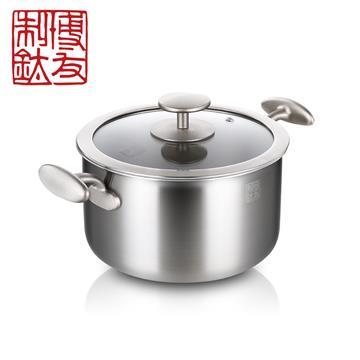 博友制鈦 品源26湯鍋 T3-T261