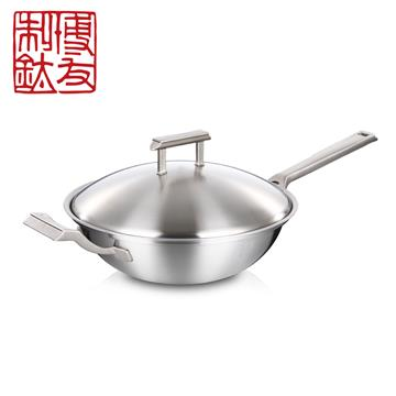 博友制鈦 家宴28炒鍋