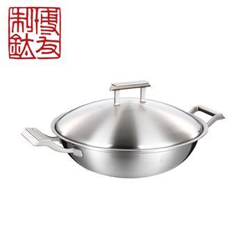 博友制鈦 家宴32炒鍋