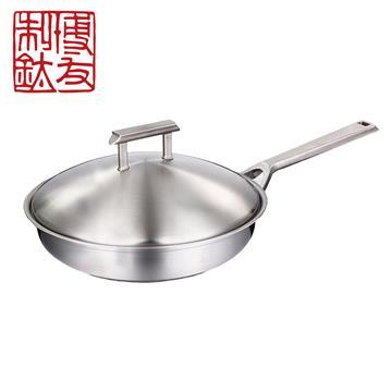 博友制鈦 家宴26煎鍋