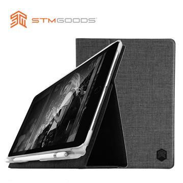 STM Atlas iPad 9.7吋 保護殼 碳灰