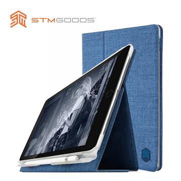 STM Atlas iPad 9.7吋 保護殼 淺藍