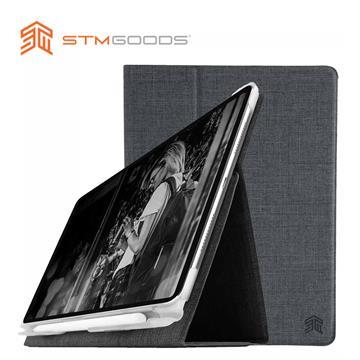 STM Atlas 2018年 iPad Pro 12.9吋 (第三代) 保護殼-碳灰
