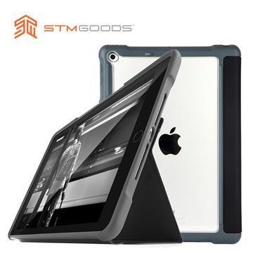 STM Dux iPad 9.7吋 保護殼 黑