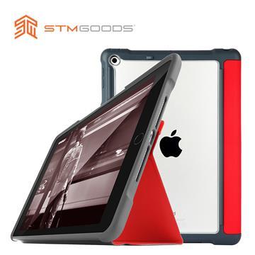 STM Dux iPad 9.7吋 保護殼 紅