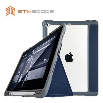 STM Dux Plus iPad 9.7吋 保護殼 深藍