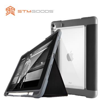 STM Dux Plus iPad Pro 10.5吋 保護殼 黑