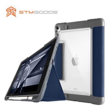 STM Dux Plus iPad Pro 10.5吋 保護殼 深藍