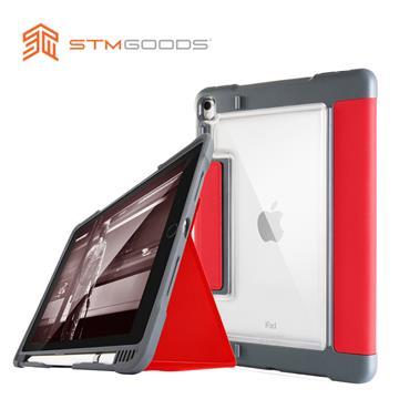 STM Dux Plus iPad Pro 10.5吋 保護殼 紅
