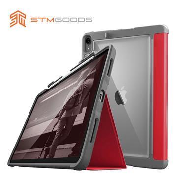 STM Dux Plus iPad Pro 12.9吋 保護殼 紅