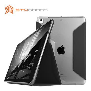 STM Studio iPad 9.7吋 保護殼 黑