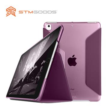 STM Studio iPad 9.7吋 保護殼 深紫
