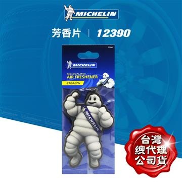 MICHELIN 12390 米其林公仔香水片