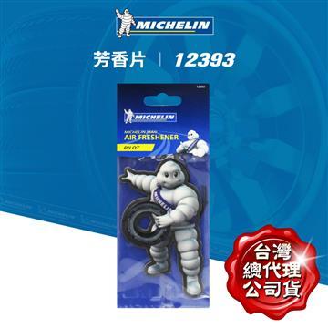 MICHELIN 12393 米其林公仔香水片