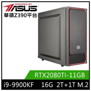 華碩平台[白蓮騎士]i9八核獨顯SSD電腦
