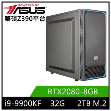 華碩平台[青蓮勇士]i9八核獨顯SSD電腦
