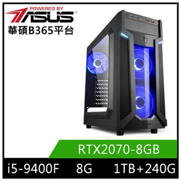 華碩平台[異谷烈士]i5六核獨顯SSD電腦