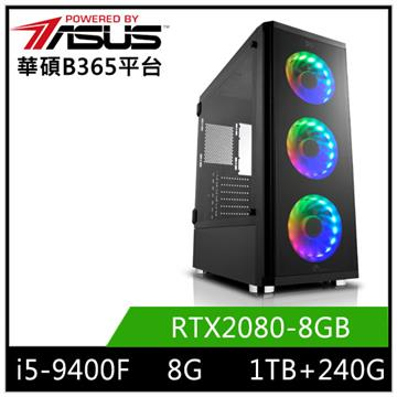 華碩平台[異谷教士]i5六核獨顯SSD電腦
