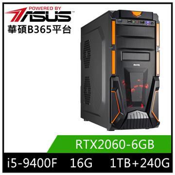 華碩平台[天谷騎士]i5六核獨顯SSD電腦